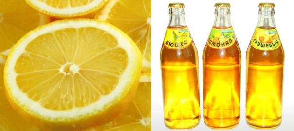 Лимоны превращаем в лимонад!